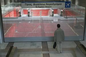 Προσοχή: Νέες στάσεις εργασίας στα ΜΜΜ της Αθήνας!