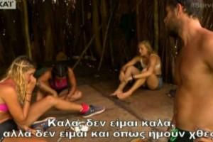 "Survivor 2: Οι... ετοιμοπόλεμοι Διάσημοι και ο κουστουμάτος... Γκότσης! - ""Παρ' όλες τις ήττες η ψυχολογία της ομάδας δεν πέφτει γιατί..."" (video)"