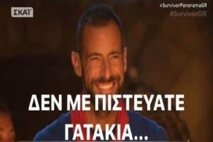 "Survivor: ""Και τώρα ανακατώστρα είσαι δικιά μου"" - Γλέντι στο Twitter!"