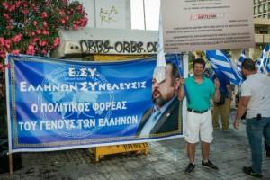 Πάτρα: Γέμισε φυλλάδια για τον Αρτέμη Σώρρα! «Ραντεβού με την… ιστορία» δίνουν οι οπαδοί του