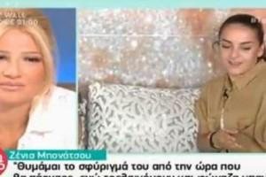 """Ξεσπά η Zένια Μπονάτσου: Τα """"καρφιά"""" για την σχέση του παππού της, Λυκουρέζου με την Καλογρίδη! (Video)"""