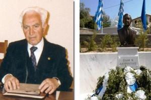 Σαν σήμερα στις 14 Ιουνίου το 1997 πέθανε ο Έλληνας πολιτικός Ισαάκ Λαυρεντίδης!