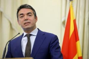 Χαμός στο σκοπιανό Κοινοβούλιο για την συμφωνία με την Ελλάδα!