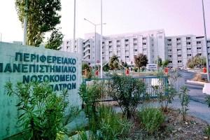 Σοκαριστικό ατύχημα στο νοσοκομείο Πάτρας: Σε κρίσιμη κατάσταση ένας υπάλληλος!