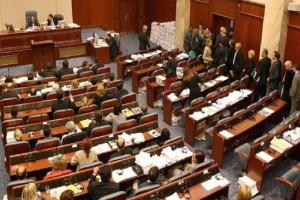 Το Κοινοβούλιο των Σκοπίων επικύρωσε τη συμφωνία με την Ελλάδα!