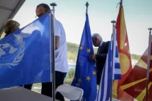 Δείτε live: Υπογράφεται η συμφωνία Τσίπρα- Ζάεφ στις Πρέσπες