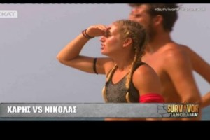 Survivor Panorama: To πρώτο ματσάρισμα από τον αγώνα ασυλίας! Ποιος κερδίζει; (video)