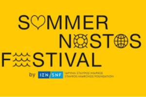 Εκδηλώσεις Λόγου της Εθνικής Βιβλιοθήκης στο πλαίσιο του Summer Nostos Festival