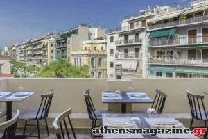 Βalcony: A hidden terrace overlooking the urban landscape!