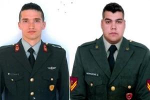 """Νέο """"όχι"""" από τους Τούρκους για την αποφυλάκιση των δύο Ελλήνων στρατιωτικών!"""