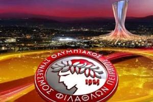 Europa League: Οι υποψήφιοι αντίπαλοι του Ολυμπιακού!