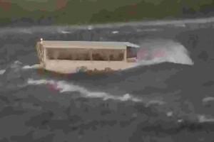 Μιζούρι: Ξεκληρίστηκε 9μελής οικογένεια από τη βύθιση της βάρκας! (video)