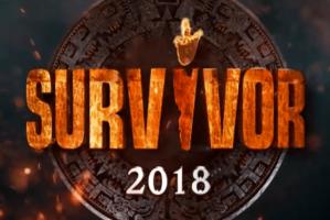 """Αποκάλυψη παίκτη του Survivor: """"Τι κάνουν για να ανεβάσουν τα νούμερα!"""""""