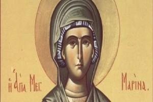 Ποιά ήταν η Αγία Μαρίνα που γιορτάζουμε σήμερα!