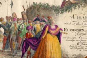 Σαν σήμερα 10 Ιουλίου το 1774 υπογράφεται η Συνθήκη του Κιουτσούκ Καϊναρτζή!