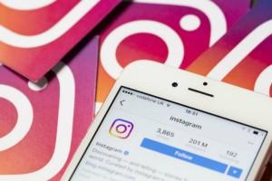 Προσοχή μην την πατήσεις: Το νέο χαρακτηριστικό του Instagram δεν είναι ανώνυμο!