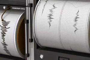 Σεισμός στην Ανάφη!