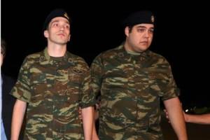 Μετάθεση για τους Έλληνες στρατιωτικούς! Που θα υπηρετούν Μητρετώδης και Κούκλατζης; (video)