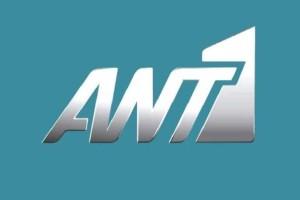 ΑΝΤ1: Χωρίς δελτίο ειδήσεων και σήμερα! Τι συμβαίνει;