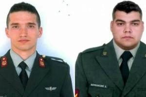 Συγκινημένοι οι γονείς των Ελλήνων αξιωματικών! (video)