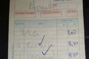 Πανικός σε πασίγνωστο εστιατόριο της Κρήτης! - Χρέωσαν κουβέρ κι έδωσαν δελτίο παραγγελίας αντί για απόδειξη (photos)
