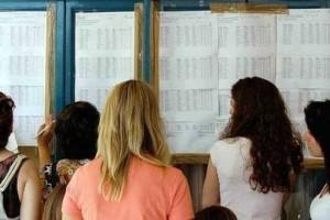 Σας αφορά: Αλλάζει η ημερομηνία ανακοίνωσης των Βάσεων στην Τριτοβάθμια Εκπαίδευση