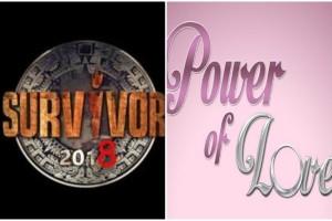 Απίστευτο! Δεν φαντάζεστε ποιος παίκτης του Power of love είχε δηλώσει συμμετοχή στο Survivor και δεν τον πήραν!