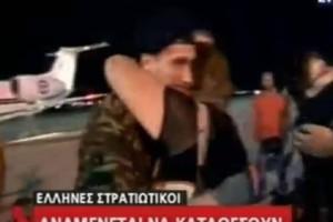 Καταθέτουν σε ειδική επιτροπή για τη σύλληψή τους οι δύο Έλληνες στρατιωτικοί! (video)
