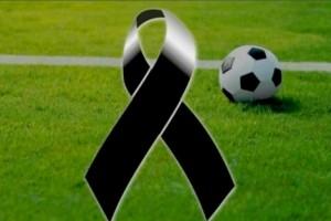 Αναβλήθηκαν τα παιχνίδια της Σαμπντόρια και της Τζένοα λόγω πένθους (photos)