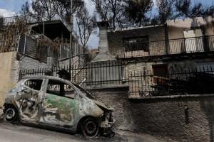 Φωτιά στο Μάτι: Μήνυση κατά Σκουρλέτη-Τόσκα από χήρα που έχασε σύζυγο και παιδιά!