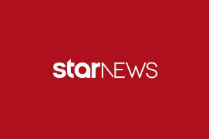Star: Χωρίς δελτίο ειδήσεων σήμερα! Τι συμβαίνει;