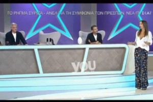 My Style Rocks 2: Έξαλλοι οι κριτές με την Έφη Αναστασοπούλου! Τι συνέβη; (video)