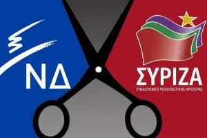 Τρεις μονάδες η διαφορά ΝΔ – ΣΥΡΙΖΑ σε σχέση με πέρυσι τέτοια εποχή!