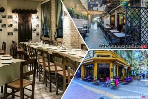 Αυτές είναι οι κρυμμένες γωνιές της Αθήνας που πρέπει να ανακαλύψετε!