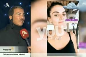 Λάκης Γαβαλάς: Απίστευτα καρφιά κατά της Μπόμπα «Κάνει μια δουλειά που είναι...»  (video)