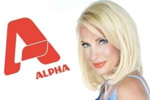 Έκτακτη ανακοίνωση του Alpha για την Ελένη Μενεγάκη!