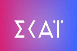 Το νέο πρόγραμμα του ΣΚΑΙ: Επίσημη ανακοίνωση από το κανάλι!