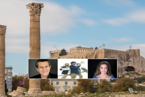 Δεύτερα στην Αθήνα: Εκδηλώσεις και συναυλίες για σήμερα (24/09) στην πρωτεύουσα!