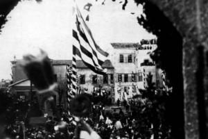 Σαν σήμερα 24 Σεπτεμβρίου η Βουλή της Κρητικής Πολιτείας αποφασίζει την ένωση της νήσου με την Ελλάδα.