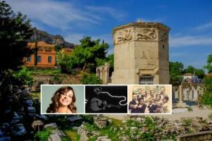 Τρίτη στην Αθήνα: Εκδηλώσεις και συναυλίες για σήμερα (18/09) στην πρωτεύουσα!