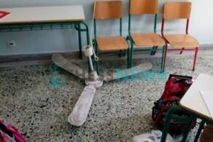Θεσσαλονίκη: Φωτογραφίες από τον ανεμιστήρα που ξεκόλλησε σε σχολείο!
