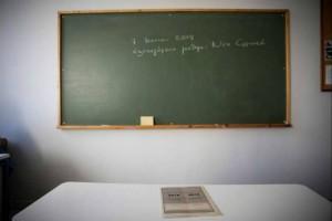 Αλλαγές σε σχολές, τμήματα και επιστημονικά πεδία στις φετινές Πανελλήνιες! Τι πρέπει να γνωρίζετε;