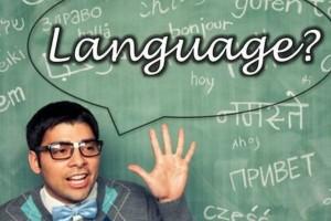 Ποια γλώσσα πρέπει να μάθεις - Κάνε το τεστ για να μάθεις!
