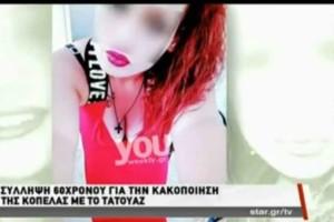 Ζεφύρι: Η κατάθεση της 22χρονης και οι ισχυρισμοί του 60χρονου! (video)