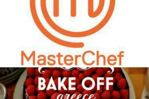 Από το Master Chef στο Bake off! Ποια παίκτρια το έχει βάλει «στόχο» να γίνει μαγείρισσα;
