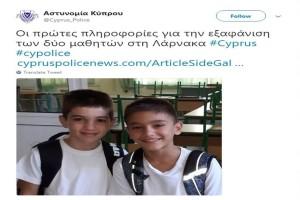 Απαγωγή στην Κύπρο: Αυτός είναι ο άνδρας που αναζητείται για την αρπαγή των 11χρονων!