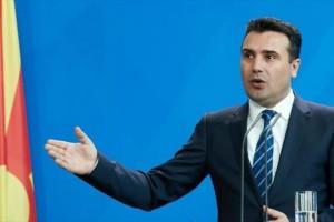 """Κορυφαία πρόκληση από Ζάεφ: """"Δεν υπάρχει άλλη Μακεδονία από τη δική μας..."""""""