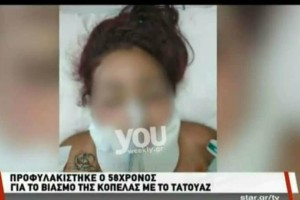 Βιασμός στο Ζεφύρι: Μυστήριο στην υπόθεση του κοριτσιού - Όσα λέει η μητέρα της (video)