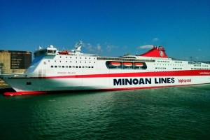 Τρομερή προσφορά από την Minoan: Πως θα εξασφαλίσετε τσάμπα εισιτήριο;