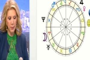 Αστρολογικές προβλέψεις (26/09) από την Λίτσα Πατέρα: Δύσκολες ώρες για 3 ζώδια!